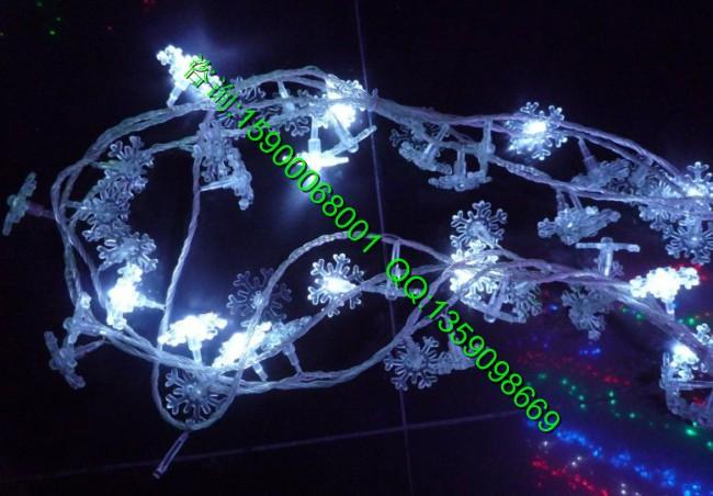 雪花灯串 公园广场树木装饰灯串 led雪花树灯 雪花灯串