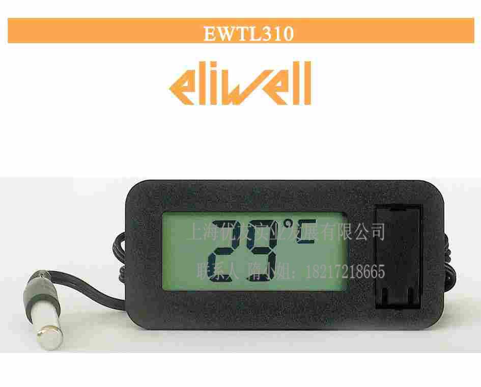 液晶数字温度表