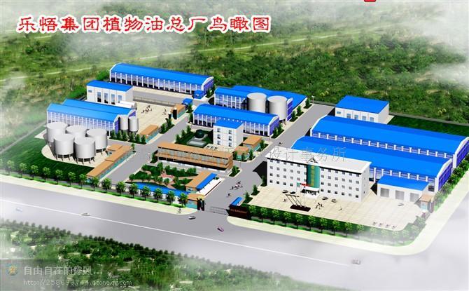 钢结构厂房效果图设计