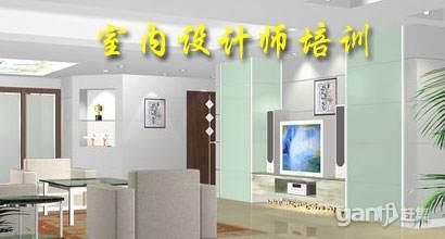 深圳室内装饰设计培训