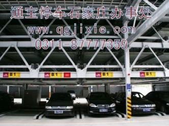 供应钢结构立体车库 智能立体停车设备