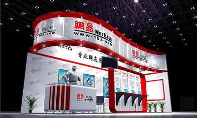 广州特装展示设计 广州展览设计搭建 展示设计制作