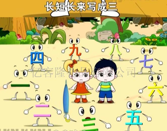 北京少儿英语动画片教程哪个好啊