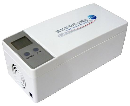 供应北京福意联胰岛素冷藏便携小冰箱