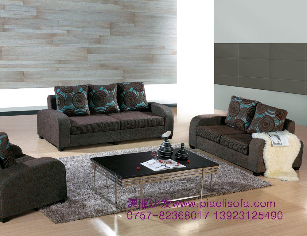 供应中式沙发图片