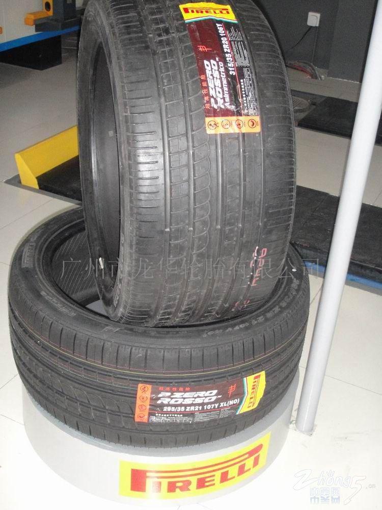 批发各种规格型号倍耐力轮胎 汽车轮胎 卡车轮胎 载重轮胎 倍耐力轮胎 295/35R18 ROSSO Y 批发价:1960元/条 倍耐力轮胎 295/30R19 ROSSO (N1) Y 批发价:2330元/条 倍耐力轮胎 295/30R18 ROSSO (N5) 批发价:2040元/条 倍耐力轮胎 285/50R18 S-ZERO W 批发价:1440元/条 倍耐力轮胎 285/45R19 S-ZERO (M+S) W 批发价:15340元/条 倍耐力轮胎 285/45R19 ROSSO (MO) W