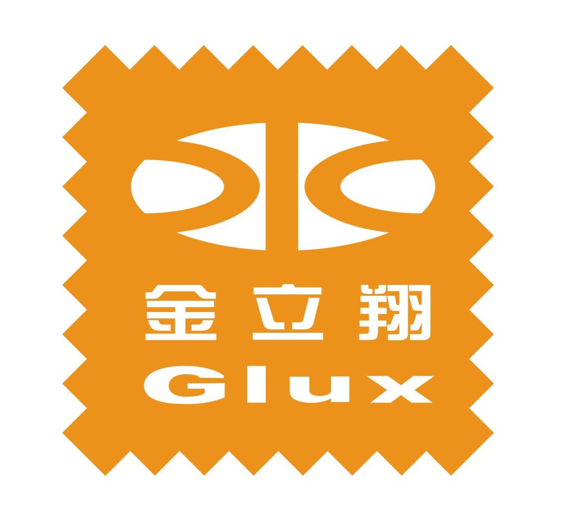 深圳市金立翔科技有限公司logo