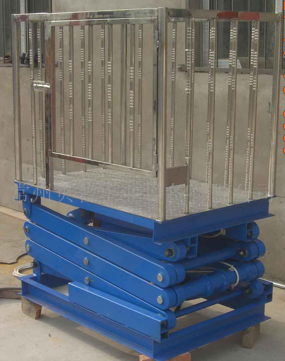 供应固定式液压升降平台图片