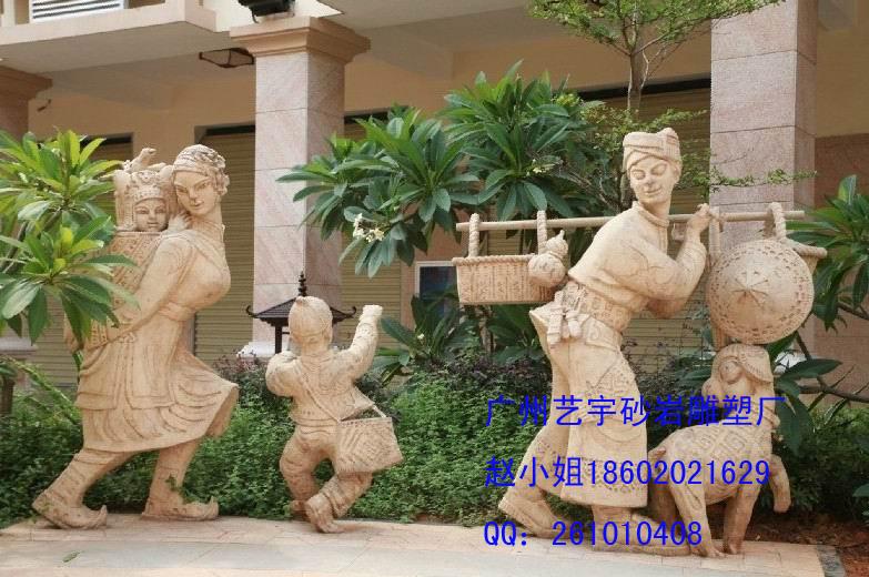 人造砂岩雕塑,中,欧式风格雕塑