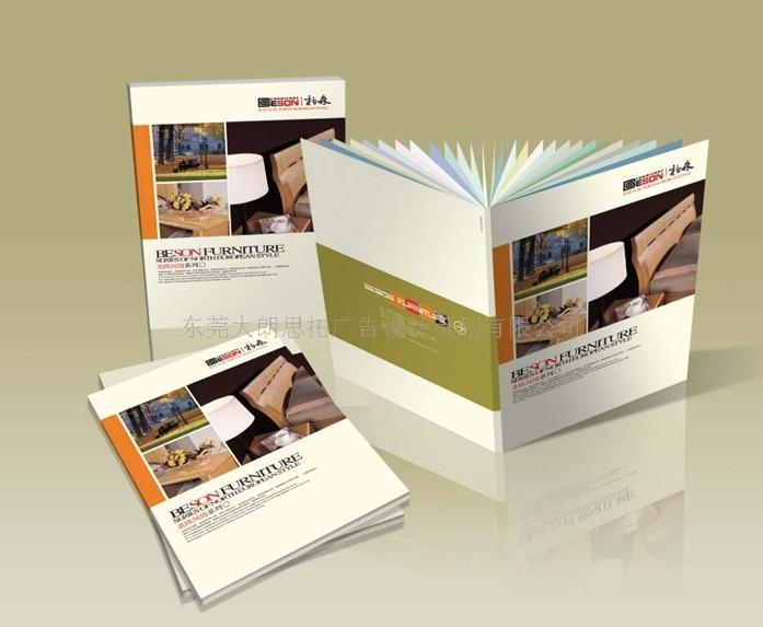 画册,产品目录 形象画册设计印刷