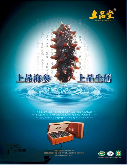 财经杂志2011年广告刊例