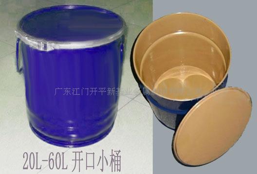 25L-60L铁桶(内涂) 25L铁桶 内涂桶 本公司持有国家《危险化学品包装物,容器生产定点证书》,《出口危险货物包装容器质量许可证》可办理出口商检 主要为小桶25L-100L,大桶200L-240L等等的国际标准 铁桶 品种有:开口或闭口型,的内涂(PVF/耐溶环氧),外涂(烤漆),内涂喷塑,塑胆,磷化桶,镀锌桶等,各种涂装色彩齐全,可印(LOGO) 商标,适合各种化工,食品企业需要。 欢迎,共同伙伴友好长期合作或来电来公司致谈。