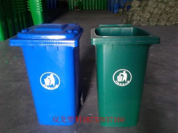 宁夏垃圾桶银川环卫垃圾桶石嘴山户外移动垃圾桶