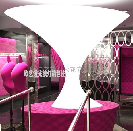 在封闭空间内透光率为75%产生柔和舒适的灯光效果