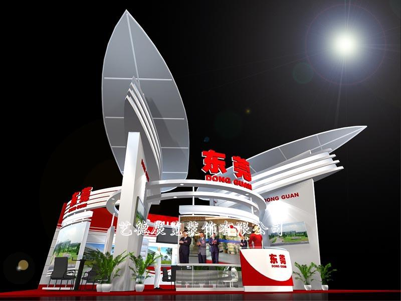 供应东莞展台设计展览设计
