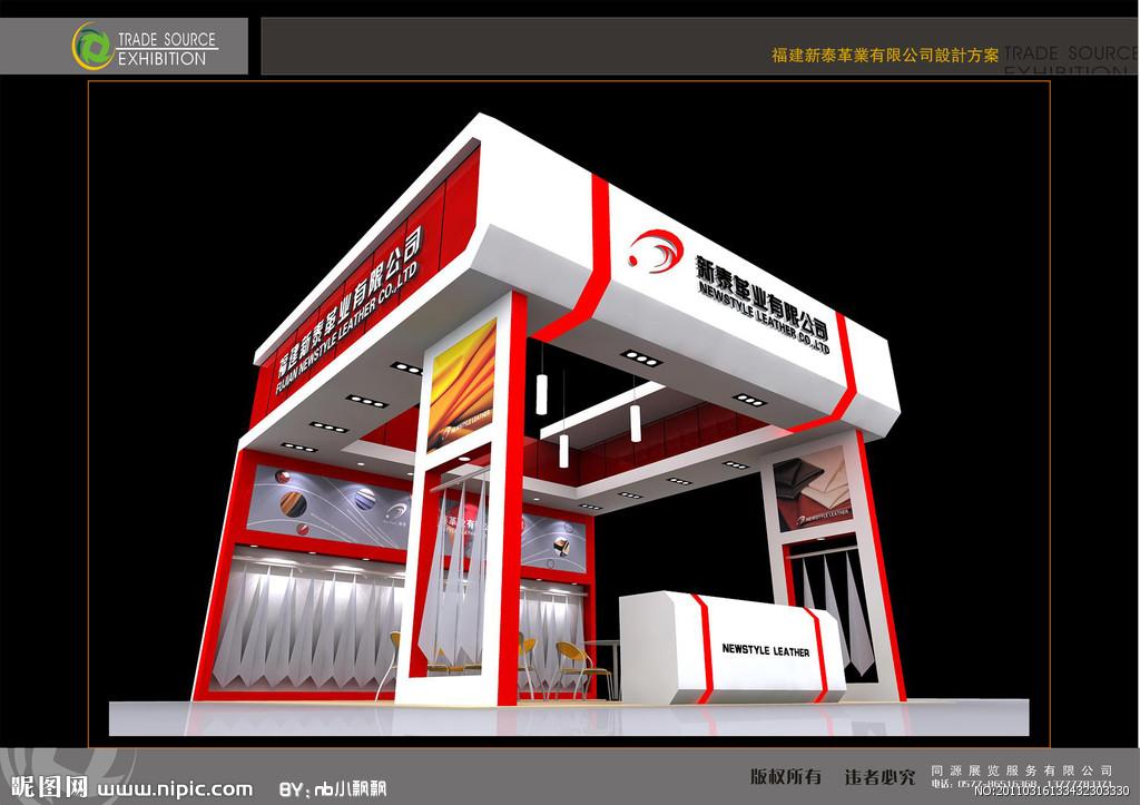 青岛展台设计搭建_青岛天诚展览展示有限公司 - 商国