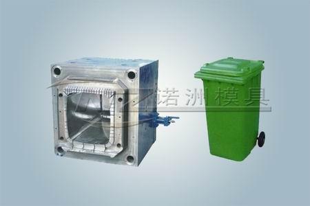 塑料垃圾桶模具/120l环保垃圾桶模具/120l环卫垃圾桶模