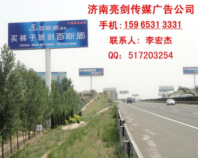 供应济南单立柱 户外广告牌 高速路广告牌