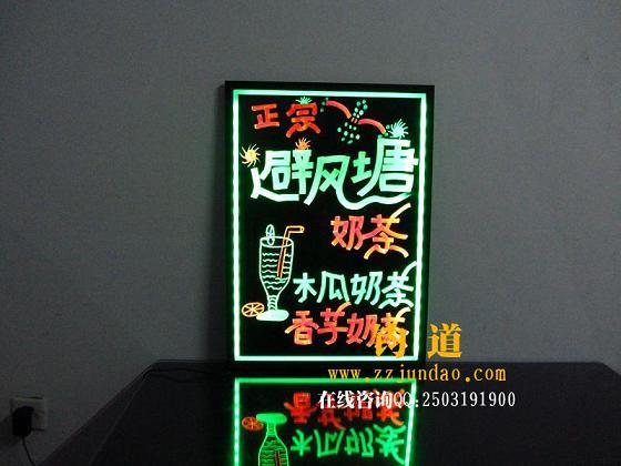 供应pop广告板 pop写字板 发光荧光板