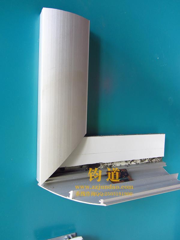 供应展板边框铝型材 开启式铝材边框 铝合金边框型材 铝型材展板边框 展板边框铝型材|铝合金边框|铝合金框铝框型材|铝合金框 铝框 铝框型材 开启式铝材边框 铝合金框 展板边框 展板型材 开启铝合金边框 铝材 展板边框铝型材 铝框 铝型材 铝边框 铝器材 展示架 角钢 画框铝型材/展板边框铝型材/海报夹铝型材,展框铝型材,海报夹铝材 铝合金展板边框|铝合金展板|铝合金框|铝合金隐框窗|无框铝合金窗 【欲了解理多详请登陆:www.
