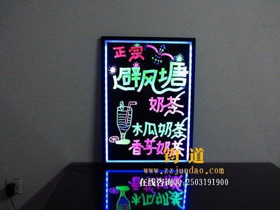 奶茶店荧光字体素材