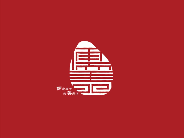 公司坐落于中国山东省青岛市,  下设有儒美设计,儒美公关,儒美传媒三