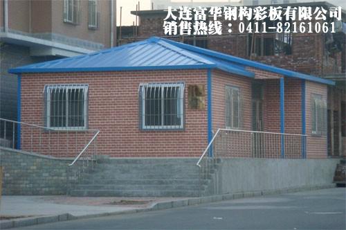 供应钢结构外墙挂板|彩钢屋面|彩板房盖|安装活动房