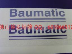 供应电铸标识牌|电铸标示牌|金属贴纸铭牌标牌