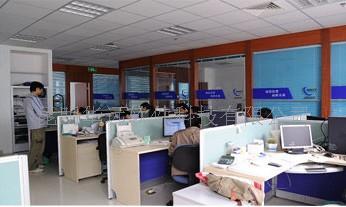 昆明华远软件科技有限公司
