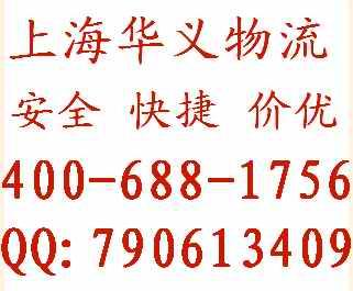 """供应(专业&快捷)""""上海到大庆货运公司""""《上海到大庆物流公司上海到大庆运输"""